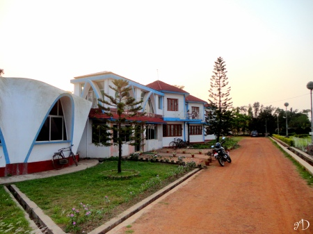 Triveni Sangam Tourist Lodge