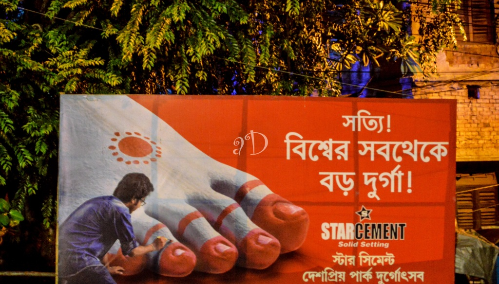 The war of Pujo Posters has already begun